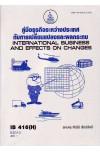 IB416(H) INB4192(H) (INB4192) 53010 คู่มือธุรกิจระหว่างประเทศกับการเปลี่ยนแปลงและผลกระทบ