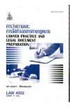 LAW4002 (LA402) (LW423) 61028 การว่าความการจัดทำเอกสารทางกฎหมาย