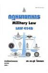 LAW4148 (LAW4048) 63182 กฎหมายทหาร