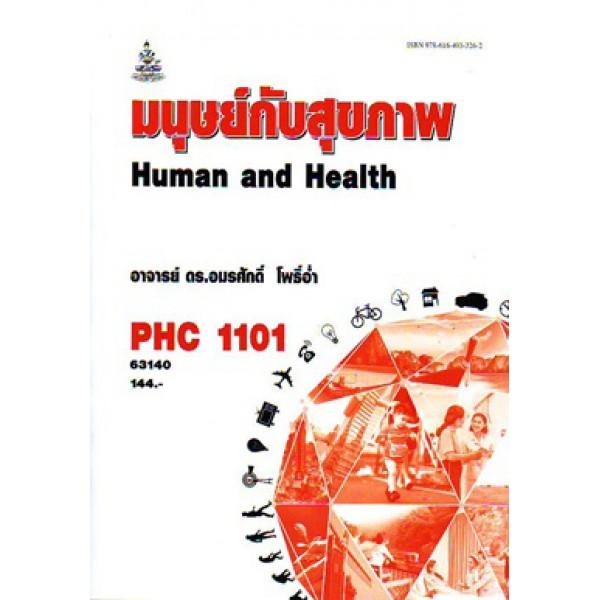 PHC1101 63140 มนุษย์กับสุขภาพ