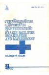 SI405 31273 การจัดองค์การบริการด้านสุขภาพอนามัย